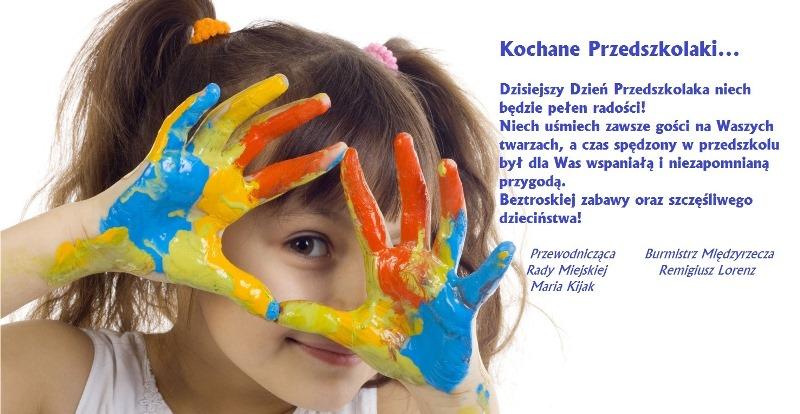 Ilustracja do informacji: Życzenai z okazji Ogólnopolskiego Dnia Przedszkolaka
